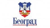 Grad Beograd