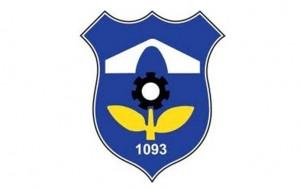 Opština Vranje