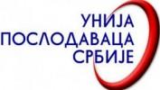 Unija poslodavaca Srbije