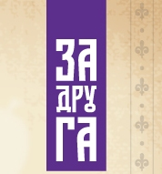 zadruga-logo-1